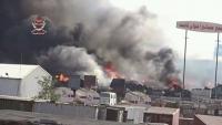 الحديدة.. الحوثيون يعاودون قصف مجمع تجاري بقذائف الهاون