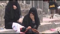 تقرير حقوقي: مقتل 402 امرأة بتعز منذ اندلاع الحرب