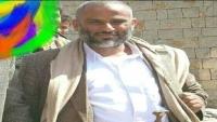 """مقتل قائد قبائل حجور """"الزعكري"""" والحوثيون يمثلون بجثته ويختطفون أسرته"""