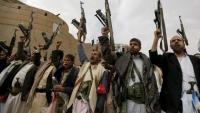 الحوثيون يدعون الأمم المتحدة إلى تنفيذ اتفاق ستوكهولم