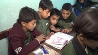 تحريف مناهج وغسل للعقول.. ماذا يريد الحوثيون من طلاب اليمن؟
