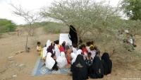 يونسيف: وضع قطاع التعليم في اليمن مروع