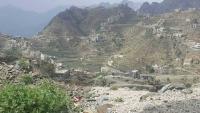 """""""سام"""" تحذر من جرائم حرب يرتكبها الحوثيون في """"حجور"""""""