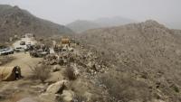 موقع بريطاني: مهربو القات المراهقون اليمنيون فريسة لحرس الحدود السعودي