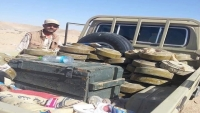 تعز.. مقتل مواطن إثر انفجار لغم زرعه الحوثيون