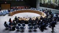 """""""سفراء الدول الخمس الكبار"""" يدعون إلى الإسراع في تنفيذ اتفاق السويد"""