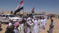 المهرة.. فتح معبر حدودي بعد اشتباكات مع قوات سعودية