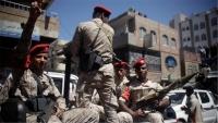 مقتل قيادي بالجيش الوطني في تعز برصاص مسلحين