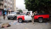 أمن تعز يعلن القبض على المتهم الثاني بإطلاق النار على صالة أفراح