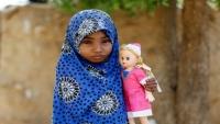 الجوع يطارد سكان القرى النائية في اليمن بسبب الحرب