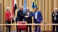 اليماني: الحوثيون وافقوا للأمم المتحدة على خطة رفضوها سابقاً
