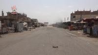 الحديدة .. الحوثيون يقصفون مواقع ألوية العمالقة بحيس
