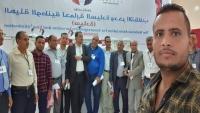 تعز .. الإعلان عن تأسيس الهيئة الوطنية لحماية السيادة ودحر الانقلاب (بيان)