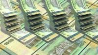 تعميم حوثي بمنع تداول العملة النقدية الجديدة التي طبعتها الشرعية