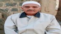 """بسبب شعار الصرخة.. الحوثيون يختطفون والد الإعلامي """"النمري"""" وخطيب مسجد"""