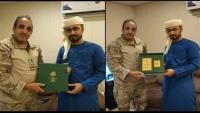 استنكار واسع من تكريم القوات السعودية لأحد قيادات المليشيات بالمهرة
