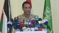 التحالف يستهدف كهفين للحوثيين لتخزين الطائرات بدون طيار في صنعاء