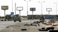 نيران الأسلحة الثقيلة تهز الحديدة والأمم المتحدة تحاول إنقاذ الهدنة
