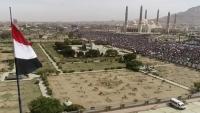 في الذكرى الرابعة للحرب.. مظاهرات في اليمن تندد بالتحالف