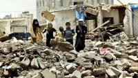 """""""الأورومتوسطي"""" يعلق على قتل 4 أطفال يمنيين بغارة للتحالف"""