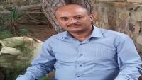 باحث يمني يستغرب من تمترس تيارات سياسية في تعز خلف مليشيا متطرفة