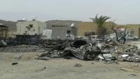 واشنطن تدعو لتحقيق شفاف في قصف مستشفى باليمن