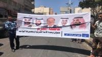 جدل وتهكم من رفع صور لقادة السعودية والإمارات في مسيرة لحزب الإصلاح بتعز