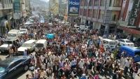 تعز.. حشود جماهيرية في الذكرى الرابعة للحرب للمطالبة باستكمال التحرير