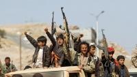 مليشيا الحوثي تعدم مدنياً في مقبنة وتقنص فتاة غربي تعز