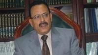 سميع: أسرتي تفاجأت باقتحام الحوثيين للمنزل في صنعاء وقاموا بجرد محتوياته