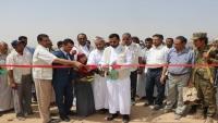 افتتاح مخيم الأمل للنازحين من حجة في مأرب