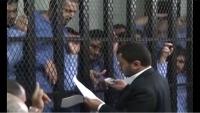 في جلسة محاكمة بصنعاء.. 36 معتقلا بسجون الحوثي يشكون التعذيب وخلع ملابسهم الداخلية