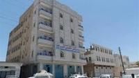إنشاء أول مستشفى خيري متخصص في الكلى والمسالك البولية في شبوة
