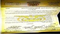 لجنة التهدئة في تعز تمهل أبو العباس 4 أيام لإخراج مسلحيه من المدينة