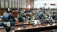 استدعاء جميع أعضاء البرلمان اليمني إلى الرياض تمهيداً لعقد جلساته