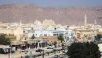 اختطاف مسؤول أمني في مديرية ساه شرقي وادي حضرموت