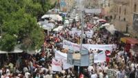 قانونية الإصلاح تستنكر دعوات الإقصاء والتحريض في مظاهرات الناصري بتعز