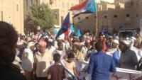 مسيرة لأنصار الانتقالي في سيئون رفضا لانعقاد جلسات البرلمان