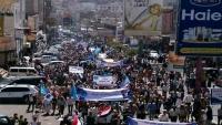 مسيرة جماهيرية حاشدة لأنصار حزب المؤتمر في تعز