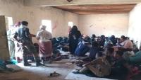 توقيف 72 مهاجراً غير شرعي قادمين من إثيوبيا في الشمايتين بتعز