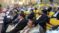 البرلمان يُقر عقد جلساته بشكل دائم ويشكل لجنة حول اختلالات البنك المركزي