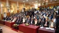 محللون: انعقاد البرلمان يعيد الثقة بالشرعية وعودة الدولة (تقرير)