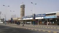 تعميم حوثي بمصادرة أي مبالغ تزيد عن ألف دولار للمسافرين عبر طائرات الأمم المتحدة في مطار صنعاء