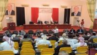 جلسة البرلمان في يومها الثالث.. مطالبات للشرعية بتقديم رؤية واضحة لاستعادة الدولة