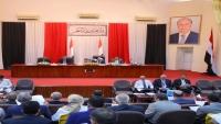 البرلمان يشدد على عدم إجراء مشاورات مع الحوثيين قبل تنفيذ اتفاق ستوكهولم