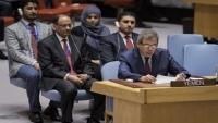 الحكومة اليمنية تنفي وجود أي تقدم في اتفاق ستوكهولم