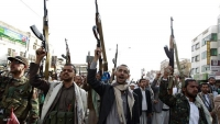 جماعة الحوثي: واشنطن صاحبة قرار الحرب في اليمن