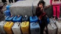 صنعاء.. أزمة خانقة في الوقود تدخل أسبوعها الثالث