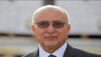 جماعة الحوثي تحتجز عشرين موظفا تابعين لمنظمات دولية في بني قيس بحجة