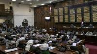 برلمان اليمن: رمزية الاجتماع يهددها استمرار الحظر الإماراتي